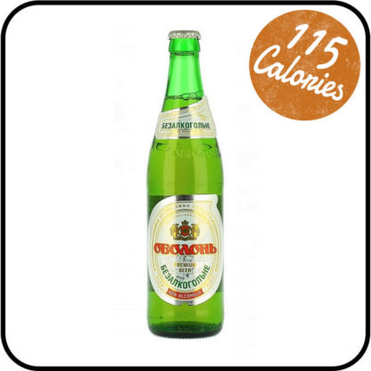 Obolon Alcohol Free Beer